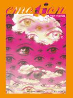 cover-2007-3-thumb.jpg